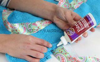 Чем склеить ткань