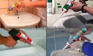Время высыхания силиконового герметика