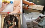 Жидкие гвозди инструкция по применению