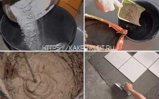 Как развести плиточный клей