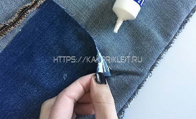 Универсальный клей для ткани