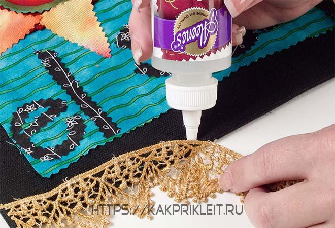 Как приклеить ткань к ткани