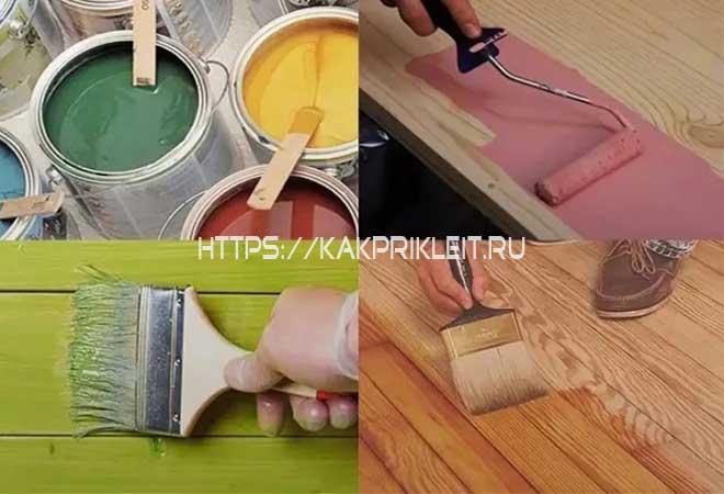 Сколько сохнет масляная краска