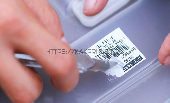 Как убрать липкую наклейку с пластика
