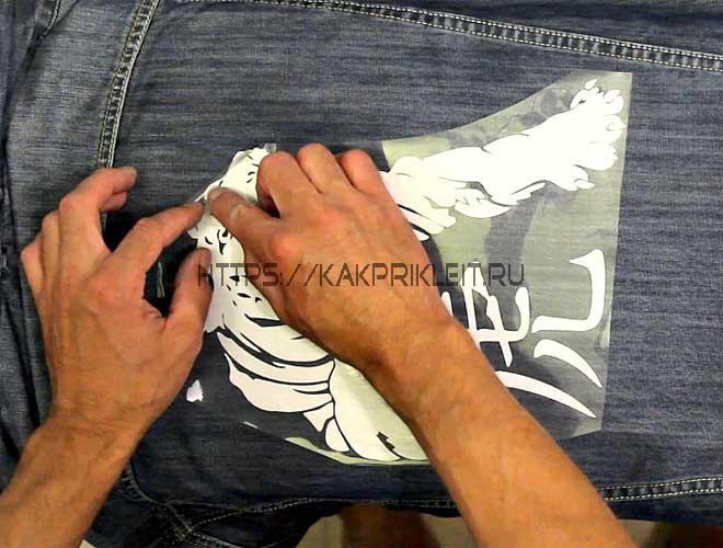 Как отклеить наклейку с одежды