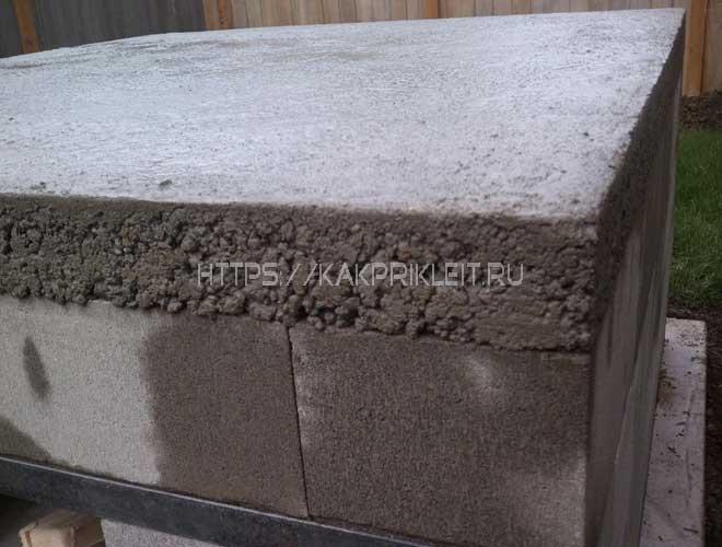 Сколько сохнет бетон