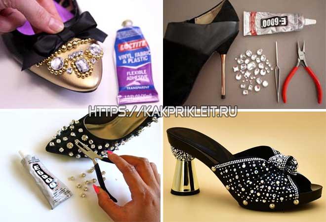 Как приклеить стразы на обувь