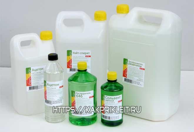 Уайт-спирит, ацетон, растворитель