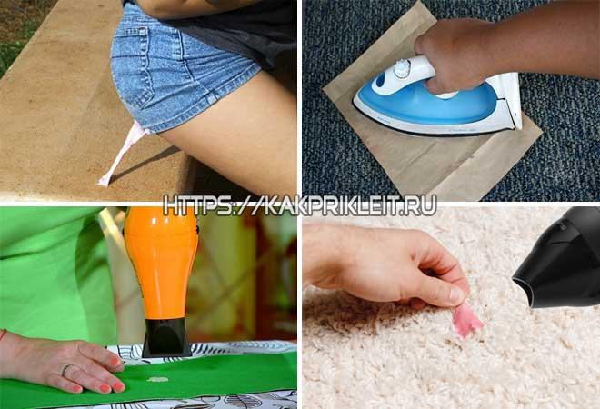 Как очистить жвачку от одежды